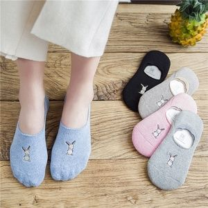 Accessories - 5 Pairs Women Rabbit No Show Ankle Socks